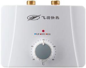 Mini Water Heater