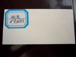 #4 Textured White Color 2mm Thickness ABS Plastic Sheet