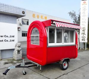 China Outdoor Mobile Ice Cream Dog Coffee Mall Kiosk