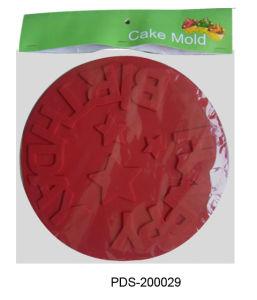 100% Silicone Bakeware Cake Mold
