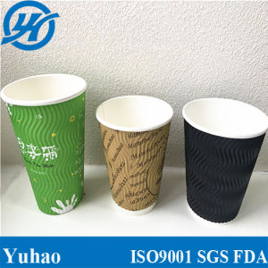12oz Double Wall Ripple Paper Cup pictures & photos
