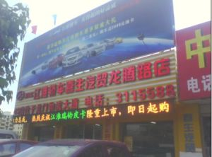 P10 Customized Scrolling LED Sign Board for Window LED Signs pictures & photos