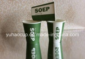 12oz Disposable Paper Cup (YH-L376) pictures & photos