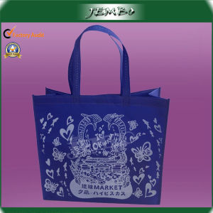 Non-Woven Totel Shopping Bag for Promotion pictures & photos