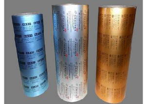 Pharmaceutical Laminated Suppository Alumnium Foil for Drug pictures & photos