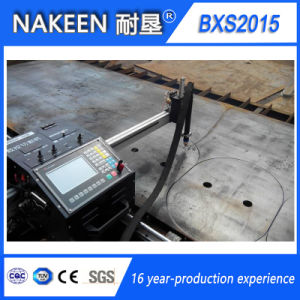 Mini Size CNC Metal Cutting Machine From Nakeen