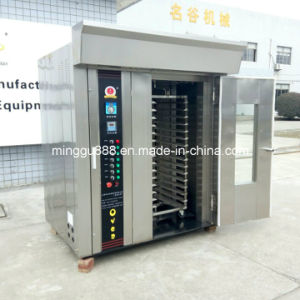 Bakery Equipment 16 Tray Rotary Convection Baking Oven for Sale