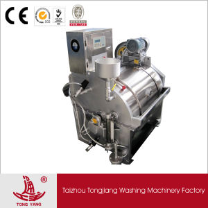 Dewatering Machine / Textile Hydro Extractor for Garments Factory, Laundry Shop Water Extractor pictures & photos