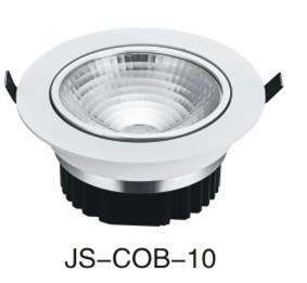 China Best Quality LED Downlight pictures & photos