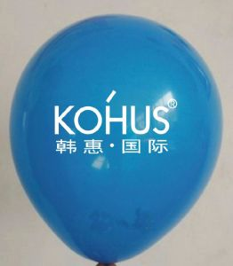 Best Selling of Colorful Custom Foil Helium Balloon pictures & photos