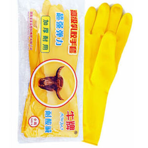 Anti-Slip Acid and Alkali Chemical Working Industrial Safety Gloves pictures & photos