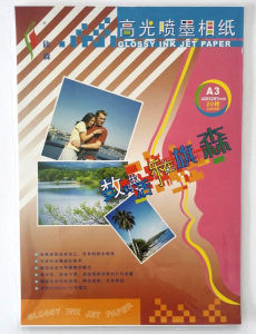 135GSM Self Adhesive A4 Glossy Inkjet Photo Paper pictures & photos