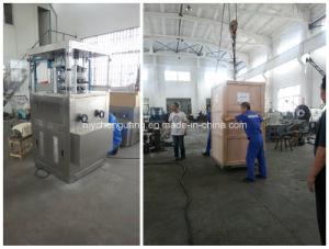Powder Metallurgy Tablet Making Machine pictures & photos