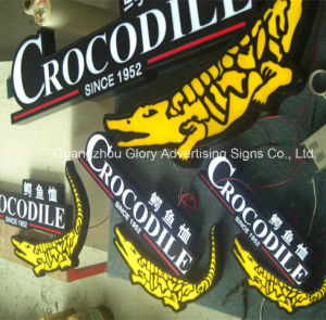 Outdoor Waterproof Acrylic LED Letter Sign pictures & photos