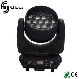 19PCS LED Moving Head Zoom Wash Disco Stage Lighting