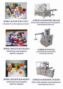 Cosmetics Cellophane Overwrapping Machine with Adhesive Tear Tape pictures & photos
