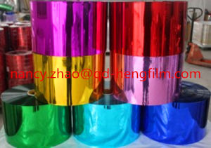 0.03-0.5mm Thickness of Metallized PVC Film with Top Quality pictures & photos