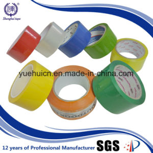 2016 New Products of Light Brown Packing Tape pictures & photos