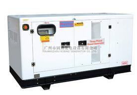 Kusing Vk30600 Silent Diesel Genset