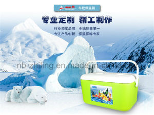 Fishing Box, Ice Box, Plastic Box