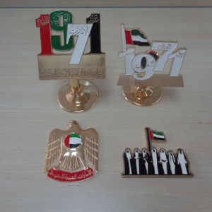 UAE National Day Gold Trophy pictures & photos