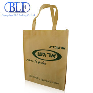 Customized Reusable Produce Bags (BLF-NW148) pictures & photos