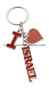 Red Glitter Fancy Charms Silver Keyring for Tourism (SK830I) pictures & photos