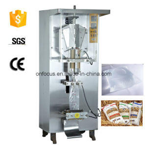 Milking Machine, Plastic Liquid Pouch, Automatic Liquid Packaging Machinery Ah-1000 pictures & photos