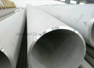 1.4362 Stainless Steel Seamless Tube and Pipe pictures & photos
