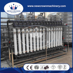 Hollow Super Ultra Filter in Industrial Water Treatment pictures & photos