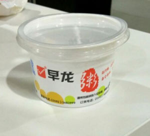 Disposable 420ml Plastic PP Food Container
