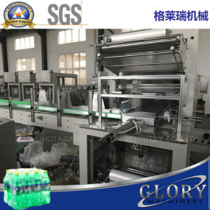Auto PE Film Packing Machine for Bottles pictures & photos