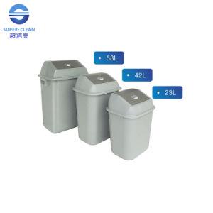 23L / 42L / 58L Quadrate Gathering Bin Plastic Dustbin pictures & photos