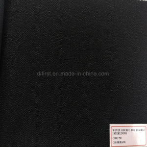 Blending Adhesive Woven Interlining Double DOT Fusible pictures & photos