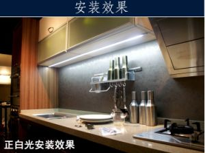 LED Touch Light Dimmable Light Linear Sensor Light pictures & photos