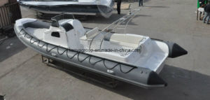 8.3m Yacht Fishing Boat with Outboard Motors Rib Boat Speed Boat pictures & photos