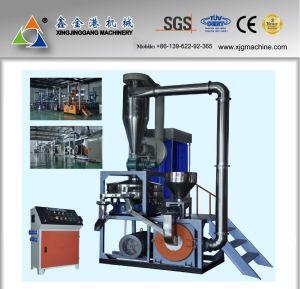 Plastic Pulverizer/Plastic Miller/PVC Milling Machine/LDPE Pulverizer/Milling Machine/Pulverizer Machine/PVC Pipe Production Line/HDPE Pipe Production Line-202 pictures & photos