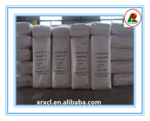 Fumed Silica (SiO2) with Good Price pictures & photos