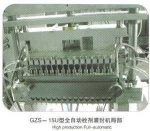 High Speed Suppository Filling and Sealing Machine for Gzs-15u pictures & photos