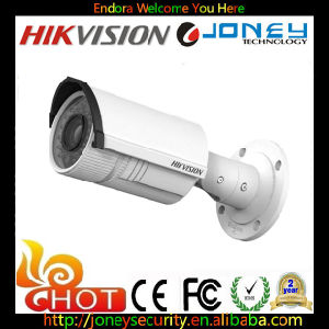 2015 New Product on China Market Poe Hikvision IP Camera Hot Products pictures & photos