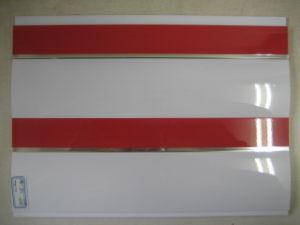 Wave PVC Ceiling Panel (20CM - 20R85-2) pictures & photos