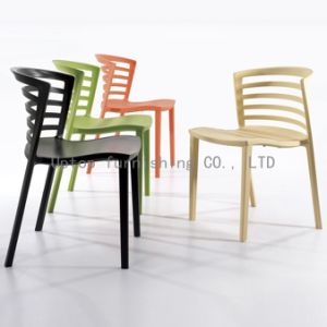 China Modern Stackable Plastic Restaurant Chairs Wholesale