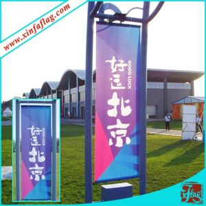 Outdoor Street/Road Flag Banner pictures & photos