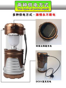 Portable 3W Outdoor Rechargeable Solar LED Camping Tent Lamp