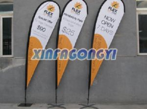 Beach Flag Banner/Display Flag/Portable Flag Banner pictures & photos