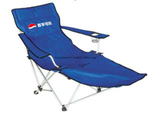 Camping Chair with Footrest (XY-120B) pictures & photos