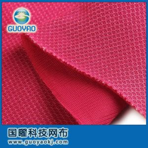 Hi-Tec 100% Polyester Sandwich Mesh Fabric pictures & photos