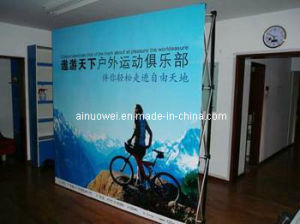 Frontlit PVC Flex Banner for Digital Printing 320g