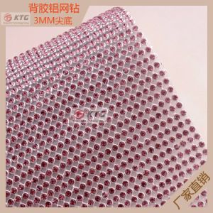 24*40cm Crystal Rhinestone Trimming Hot Fix Rhinestone Mesh for Shoe pictures & photos