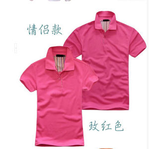 Hotel Custom Polo Shirt, Comapny Polo Shirt pictures & photos